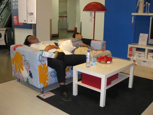 33 2009.09.10. Ikea 1
